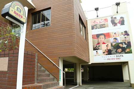 フォトスタジオDAYS早良街道店-3