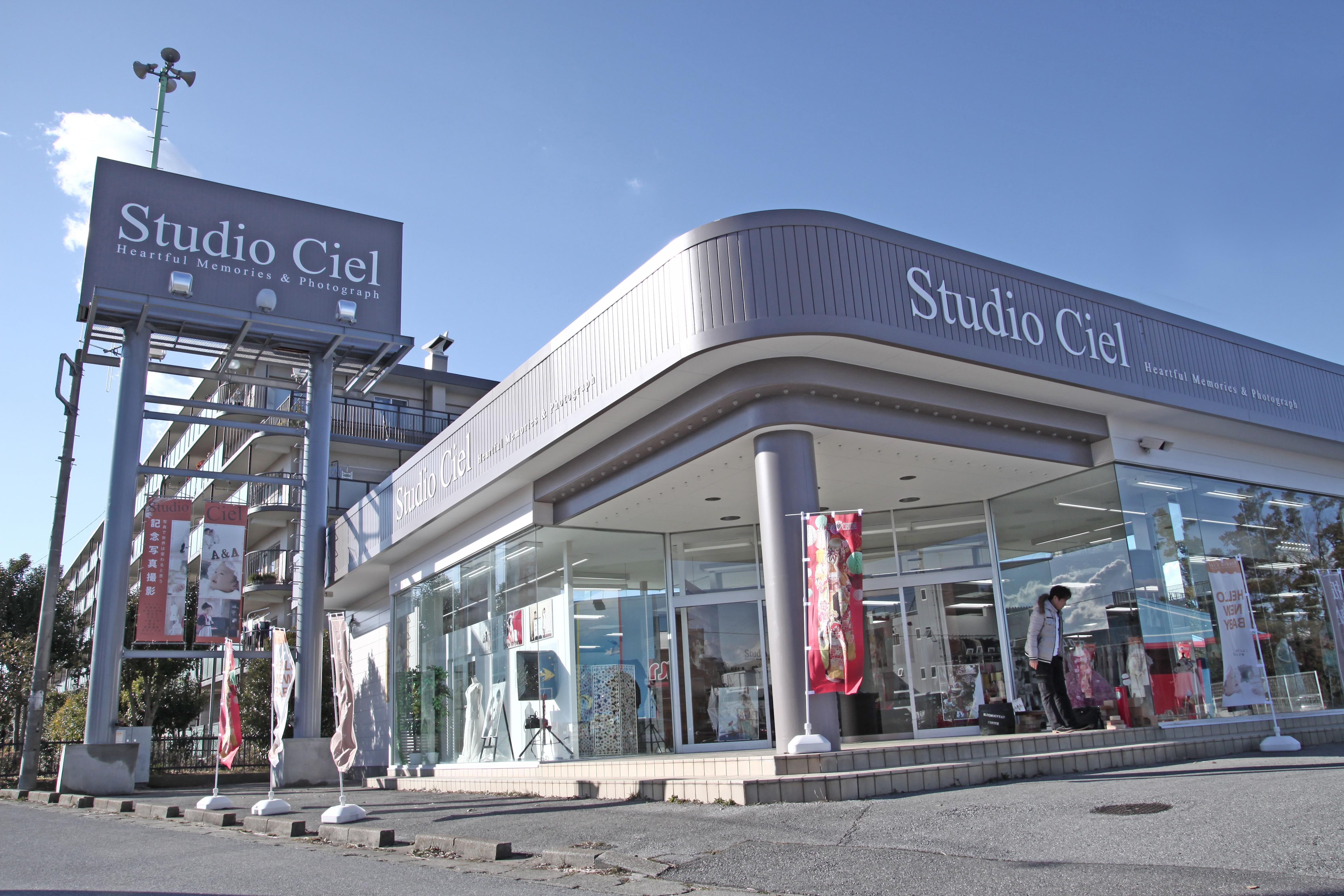 Studio Ciel 我孫子店
